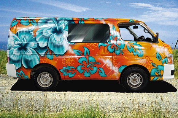 Orange Lava Self Contained Campervan