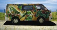 Waxeye Self Contained Campervan