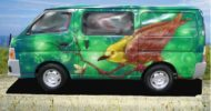 Yellowhead Self Contained Campervan